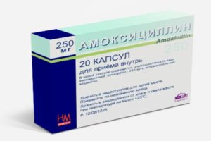 Амоксициллин препарат