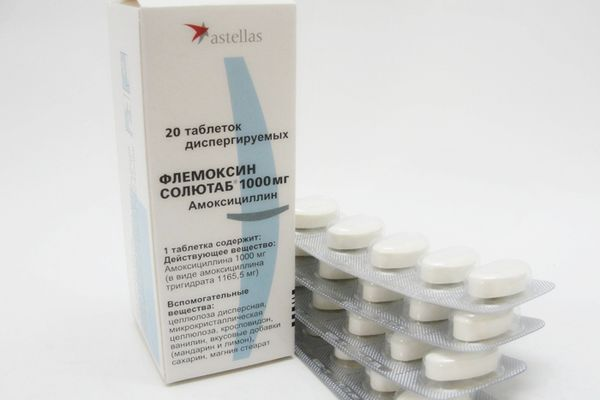 Флемоксин
