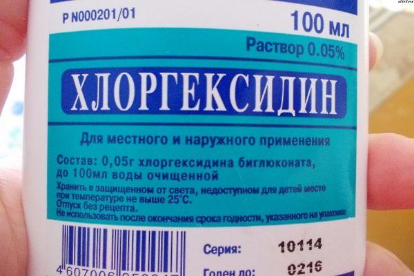 препарат хлоргексидином
