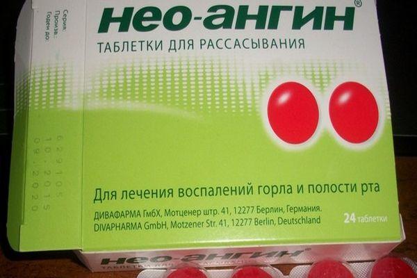 Анти-ангин таблетки для рассасывания