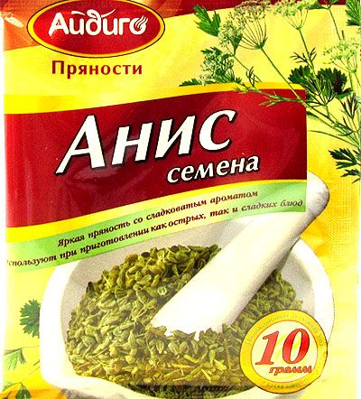 Отвар семян аниса