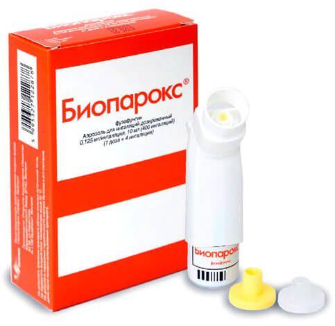 спрей Биопарокс