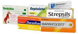 препарат стрепсилс