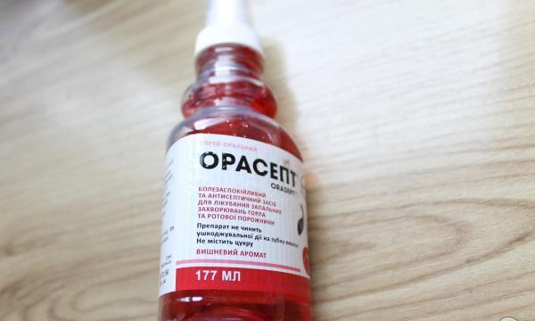 препарат Орасепт